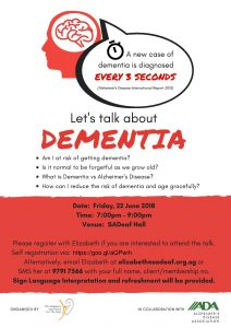 Talk on Dementia @ SADeaf Hall | Singapore | Singapore