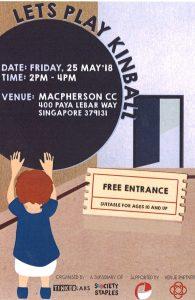 Let's play Kin Ball @ Macpherson Community Centre   Singapore   Singapore