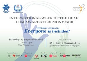 International Week of the Deaf Cum Awards Ceremony 2018 @ Toa Payoh Hub Atrium | Singapore | Singapore