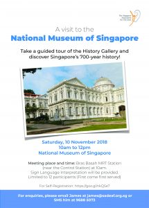 Visit to National Gallery @ Visit to National Gallery | Singapore | Singapore