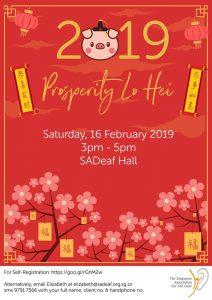 Prosperity Lo Hei @ SADeaf Hall | Singapore | Singapore
