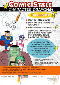 Comic Drawing Workshop by Igniters @ 2-level AVA room | Singapore | Singapore