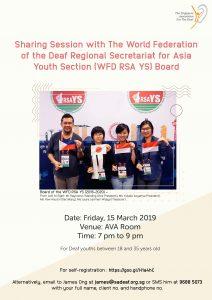 Sharing Session With WFD RSA YS Board @ SADeaf AVA room   Singapore   Singapore