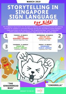 SgSL Story about The gingerbread man and cinderella @ Ang Mo Kio Regional Library | Singapore | Singapore