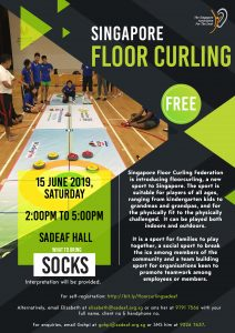 Floor Curling @ SADeaf Hall | Singapore | Singapore