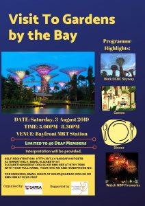 Visit to Gardens by the Bay @ Bayfront MRT Station   Singapore   Singapore