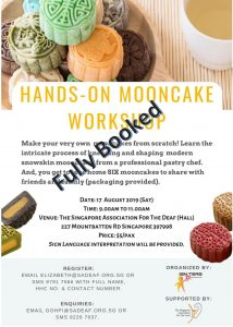 MoonCake Making Workshop @ SADeaf Hall | Singapore | Singapore