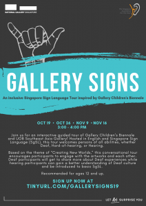 Gallery Signs 2019 @ National Gallery Singapore (Level 1, Padang Atrium Tour Desk) | Singapore | Singapore