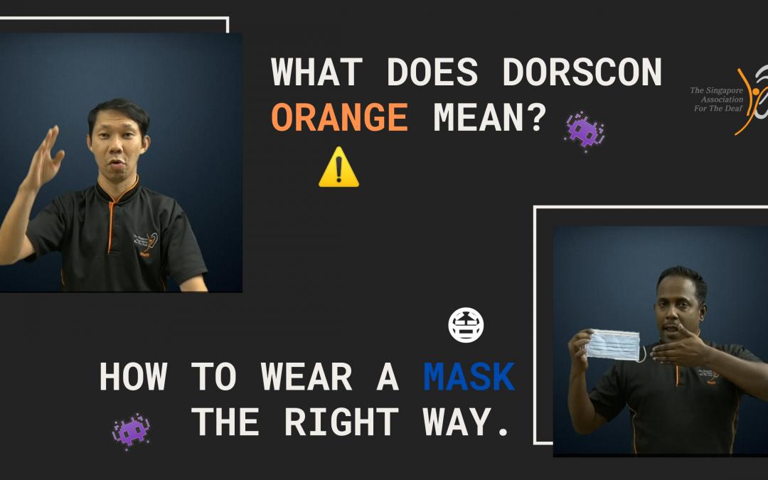 DORSCON Orange: What it Means