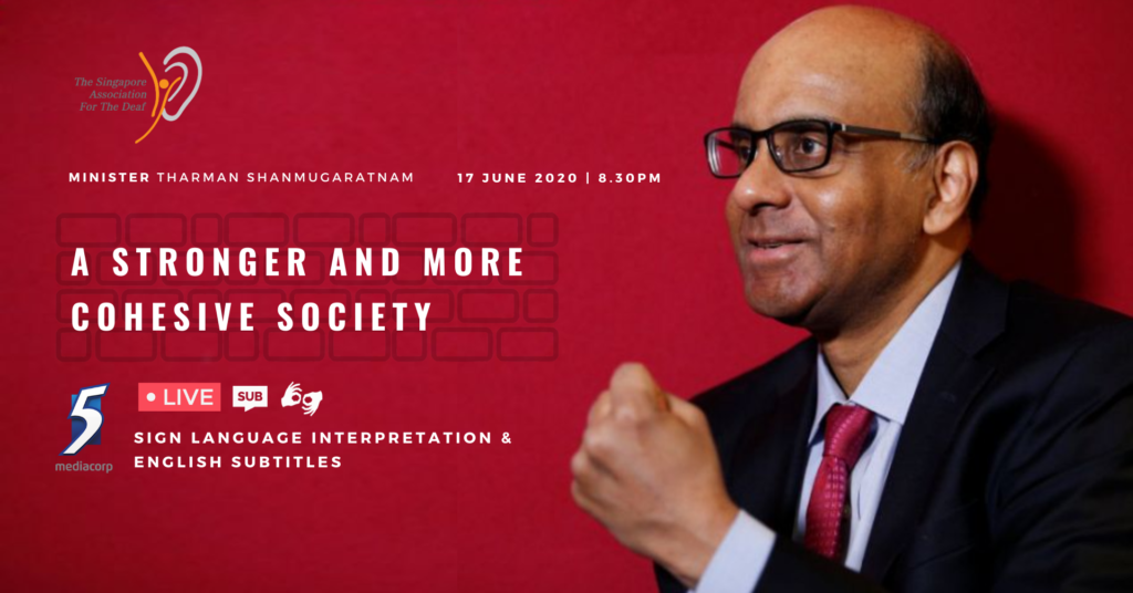 A Stribger and more cohesive society - Tharman shanmugaratnam