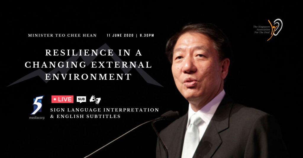 Resilience in a Changing External Environment - Teo Chee Hean